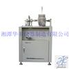 GNZ-A高温扭转试验机
