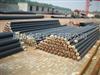 北京聚氨酯蒸汽保温管钢管常规壁厚