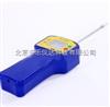 DL-05泵吸式氢气检测仪/氢气检漏仪