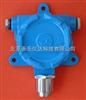 GL-21氢气检测变送器/H2检测变送器