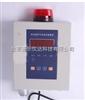 BS-11氢气报警器/一体式H2报警器