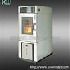 小型高低温试验机小型高低温试验机