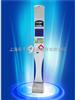 100kg人体秤(价格_品牌)北京人体秤供应商