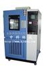 DHS-100低温恒温试验箱价格