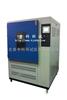 QL-100小型臭氧老化试验箱中秋厂家促销