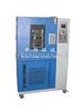 HQL-100换气式老化试验箱