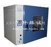 DHG-9000型北京鼓风干燥箱