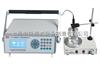 供应CL-E型氯离子含量快速测定仪