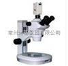 SZ6000B三目体视显微镜