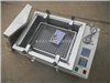 SHA-2A冷冻水浴振荡器\冷冻水浴摇床