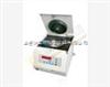 TD5G台式过滤离心机/长沙湘仪台式过滤离心机