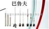 BALLUFF传感器BES M08ME1-USC20B-S04G