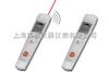 Testo 826-T食品监测红外测温仪Testo 826-T2
