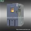 高低温交变湿热试验箱,湿热试验箱高低温交变湿热试验箱,湿热试验箱