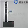 WDK-01紙和紙板抗張強度測定儀