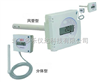 DL-FC-CTV100管道风速仪 北京管道风速风温仪