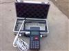 DL-FC-B便携式风速仪 手持式风速测量仪
