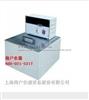 三孔电热恒温水槽 数显微电脑控制 【简户厂家直销】