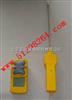 外置泵吸式四合一气体检测仪/泵吸式气体检测仪/多种气体/单一气体检测仪