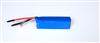 汽车后备启动电源 11.1V锂电池