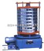 8411型震击标准震筛机