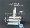 SZ-93A自动双重纯水蒸馏器/现货特价热销