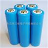 18650单节锂电池