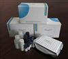 鸭白介素6(IL-6)ELISA试剂盒