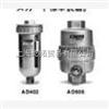 -L-CDA2B50-50J,供应SMC电动式自动排水器