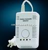 QT23-YK-CO-H家用一氧化碳报警器 煤气报警器 煤炉报警器 一氧化碳报警仪