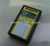 MMC220美国瓦格纳感应式木材含水率测试仪,木块水分检测仪