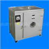 FN101型电热鼓风干燥箱