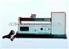 SJZ树脂砂熔点试验仪