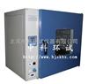 西安高温干燥箱