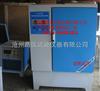 不锈钢式水泥标准养护箱