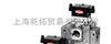 -德国HERION液压阀,8020747.0240.02400
