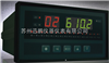 保定SPB-XSL/A-H温度巡检仪
