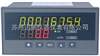 武汉SPB-XSJ流量积算仪