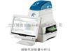 北京博雅创新科技发展有限公司