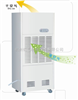 CFZ-7.0B上海工业除湿机价格_上海洁净室除湿机