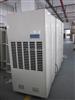 CFZ-10.0B大连仓库除湿机价格_大连工厂用除湿器