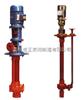 FSY系列立式玻璃钢液下泵,玻璃钢旋涡泵,离心泵厂家价格