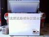 DW-40型混凝土抗冻试验箱