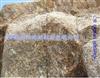 FL80A/FL90A矿山岩石二次破解机械设备