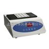 MK200-1试管加热高温型干式恒温器
