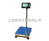 ZNC液晶触摸屏智能电子称、智能电子秤价格、多功能电子称触屏
