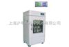 QYC-2102C小容量双层恒温摇床/新苗600*460*620小容量恒温震荡器