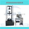 浸渍胶膜纸饰面纤维板试验机,浸渍胶膜纸饰面人造板试验机