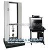 金属材料拉力试验机优质供应商