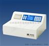 5B-3B(H)型(V7)智能多参数水质分析仪